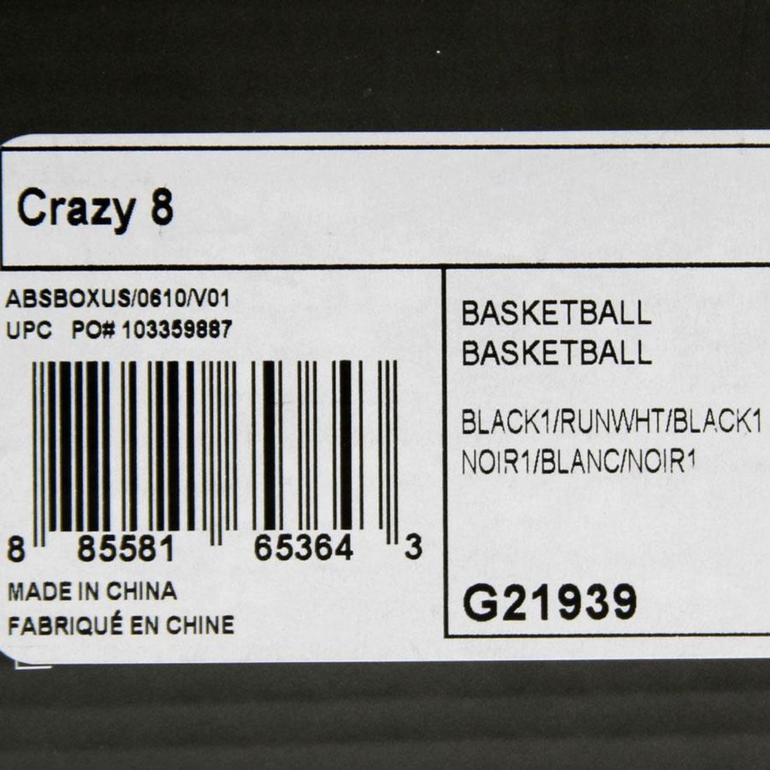 quality design e16b1 b9aa8 Adidas Crazy 8 Kobe (black1  runninwhite  black1)