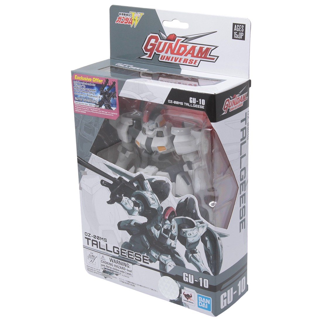 Details about  /Mobile Report Gundam Wing OZ-00MS Tallgeese Gundam Universe