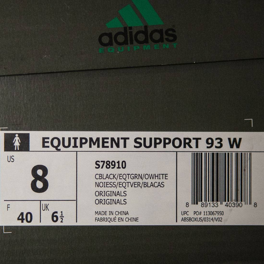 huge selection of f5071 da3ac Adidas Women EQT Support 93 (black  core black  eqt green  off white)