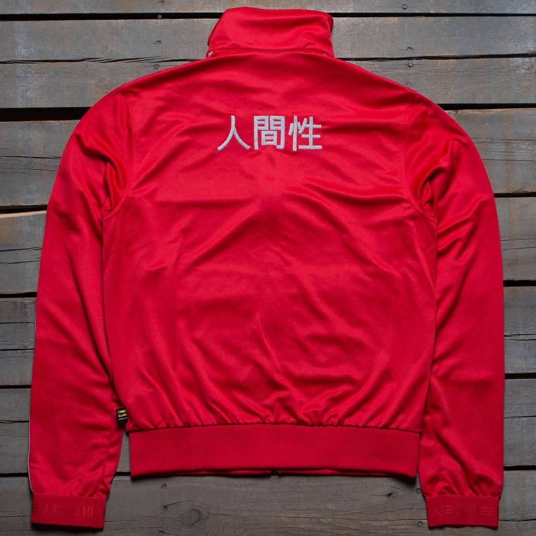Adidas x Pharrell Williams Men Hu Race Track Jacket red scarlet