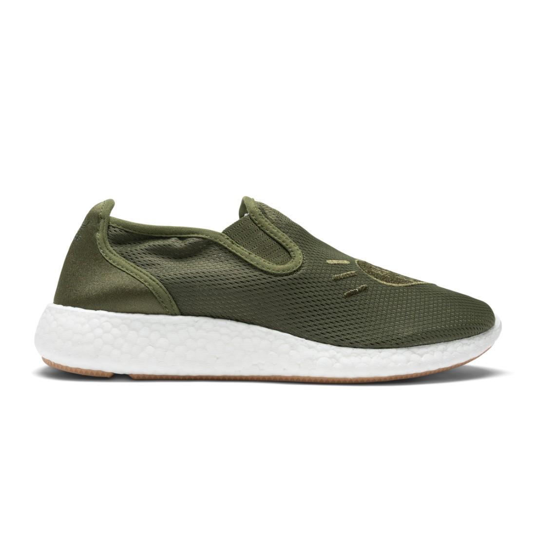 Adidas x Human Made Men Slipon Pure (green / wild pine / core black)