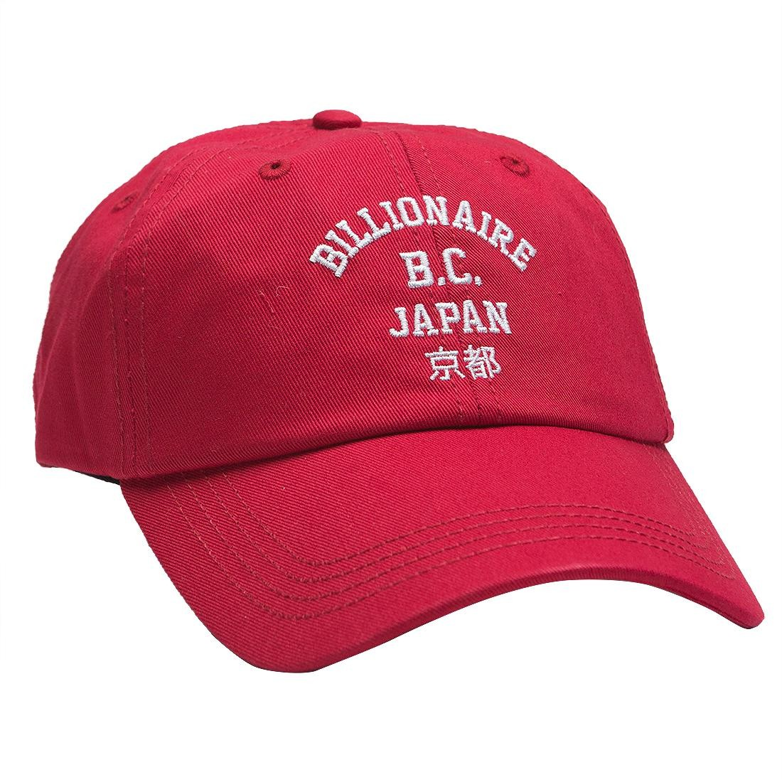Billionaire Boys Club Japan Road Cap (red)