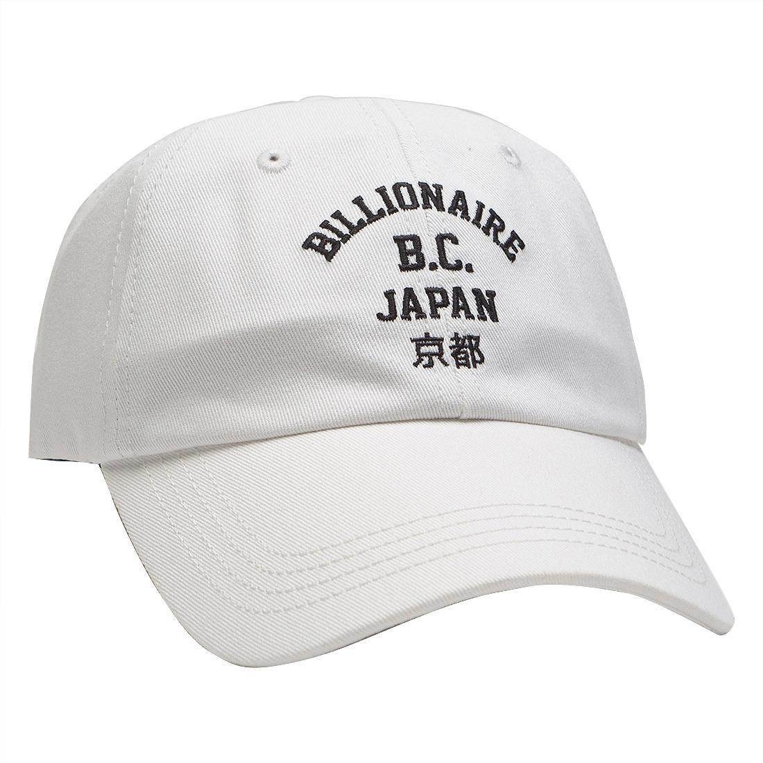Billionaire Boys Club Japan Road Cap (white)