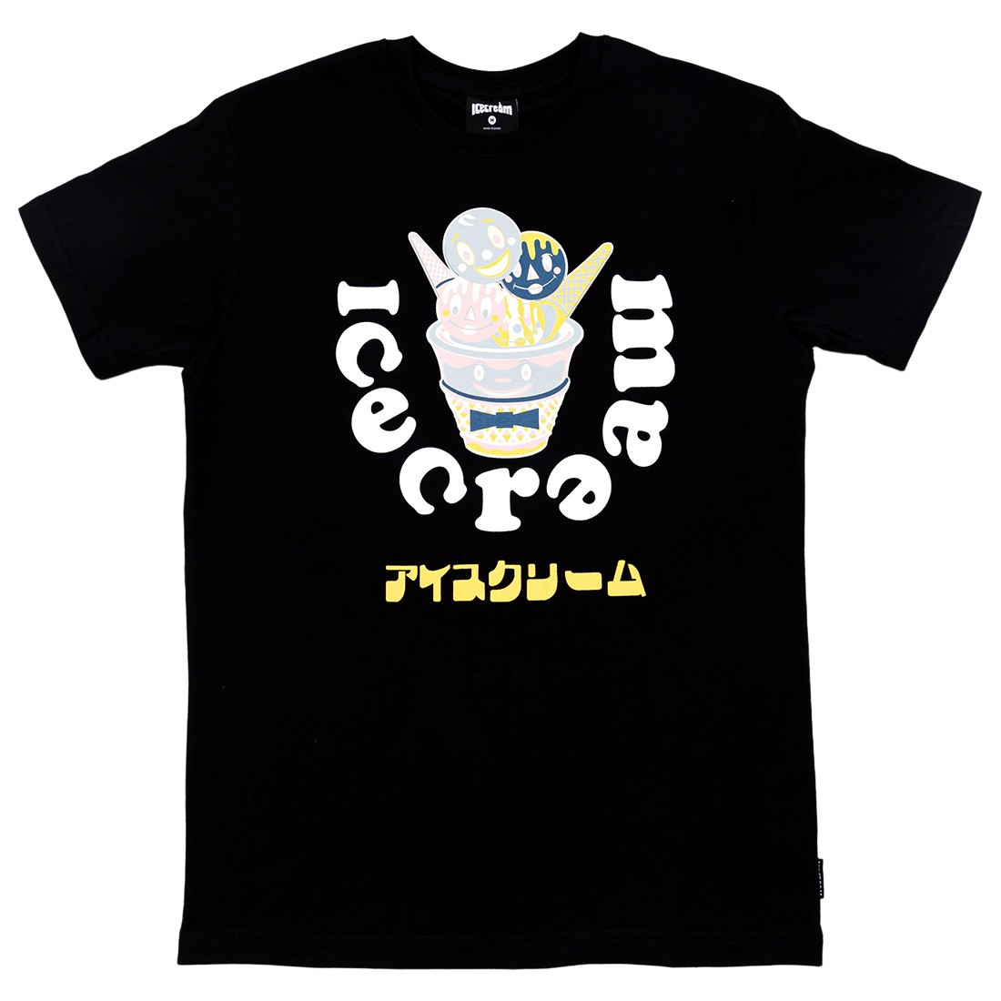 Ice Cream Men Cup Tee (black)