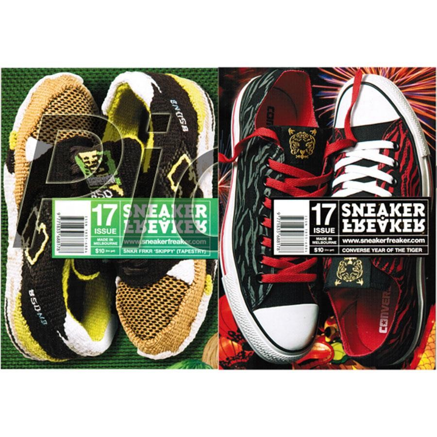 Sneaker Freaker Magazine Issue #17