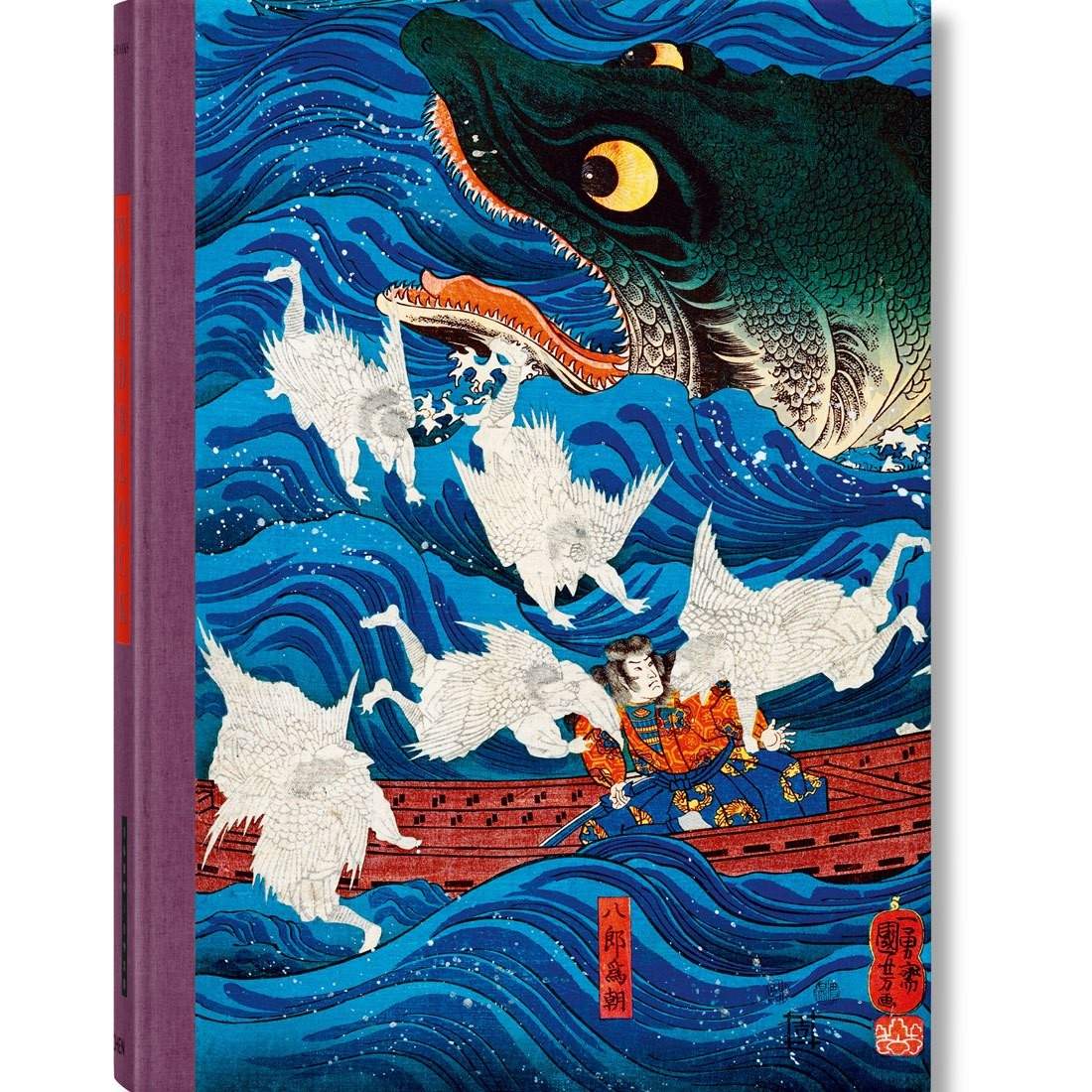 Japanese Woodblock Prints Hardcover Book (blue / hardcover)