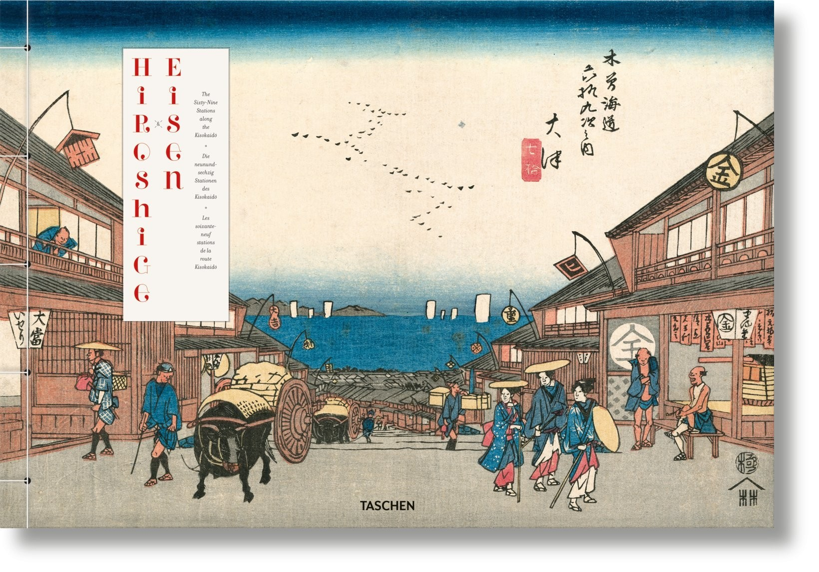 Hiroshige And Elsen The Sixty Nine Stations Along The Kisokaido Book By Andreas Marks (blue / hardcover)