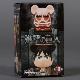 Medicom Attack On Titan 100% Bearbrick Figure Keychain - 1 Blind Box