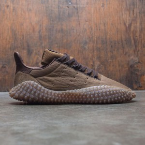 Adidas x C.P. Company Men Kamanda MII - Made In Italy (brown)