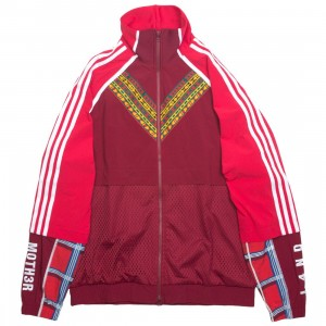Adidas Consortium x Pharrell Williams Men Solar HU TT FZ Jacket (red / white / collegiate green)