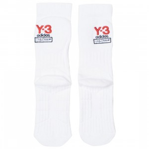 Adidas Y-3 Men Logo Socks (white)