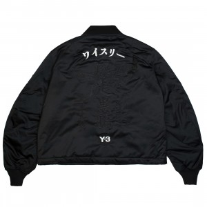 Adidas Y-3 Men Craft Bomber Jacket (black)