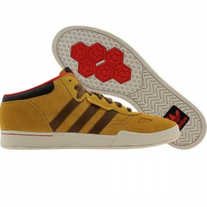 Adidas Skate Ciero Mid (power yellow / light twine / core energy)