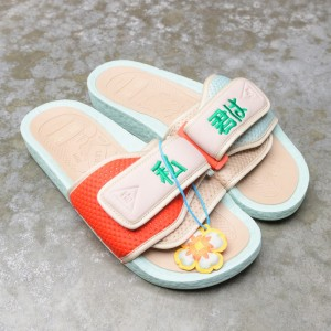 Adidas x Pharrell Williams x Nigo Men Chancletas HU Slides (beige / st pale nude / clay brown / green tint)