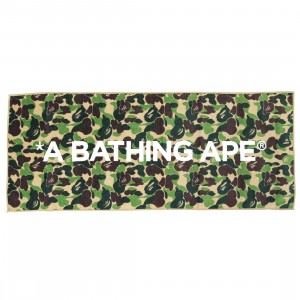 A Bathing Ape ABC Camo Sport Towel (green)