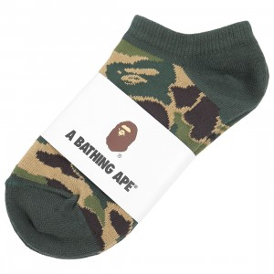 A Bathing Ape Men ABC Camo Short Socks (green)