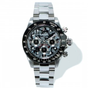A Bathing Ape Space Camo Type 3 Bapex (silver)
