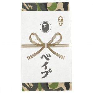 A Bathing Ape ABC Camo Tenugui Hand Towel (green)