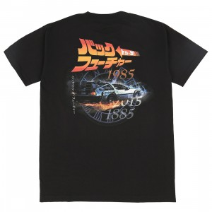 BAIT x Back To The Future Men Japanese Title Tee (black)