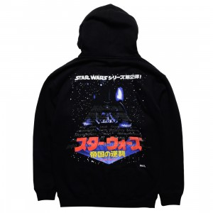 BAIT x Star Wars Men Empire Strikes Back Japanese Hoody - Glow In The Dark (black)