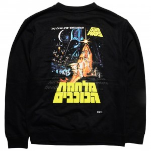 BAIT x Star Wars Men A New Hope Hebrew Crewneck Sweater - Glow In The Dark (black)