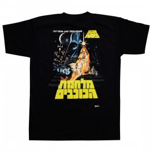 BAIT x Star Wars Men A New Hope Hebrew Tee - Glow In The Dark (black)