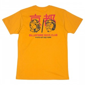 Billionaire Boys Club Men Kyoto Team Tee (yellow / sunflower)