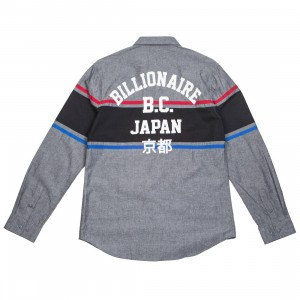 Billionaire Boys Club Men Service Bay Long Sleeve Woven Shirt (gray / chambray)