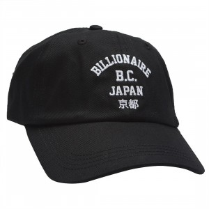 Billionaire Boys Club Japan Road Cap (black)