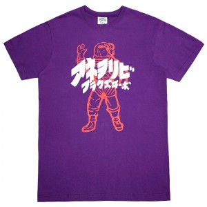 Billionaire Boys Club Men Japan Astro Tee (purple / majesty)