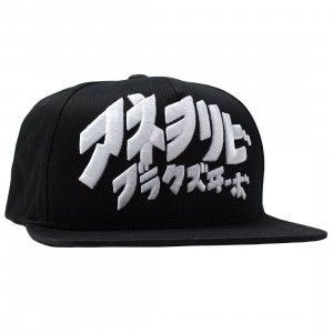 Billionaire Boys Club Code Word Snapback Cap (black)