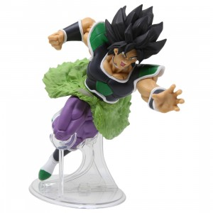 Bandai Styling Dragon Ball Super Saiyan Broly Rage Mode Figure (green)