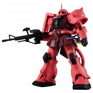 Bandai Gundam Universe Mobile Suit Gundam MS-06S Char's Zaku II Figure (pink)