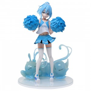 Bandai Ichiban Kuji That Time I Got Reincarnated As A Slime Cheer Ver. Rimuru Private Tempest Figure (blue)