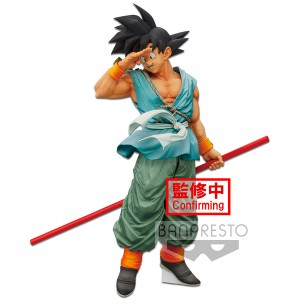 PREORDER - Banpresto Dragon Ball Super Super Master Stars Piece The Son Goku Figure (blue)