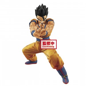 PREORDER - Banpresto Dragon Ball Super Son Gohan Masenko Figure (orange)