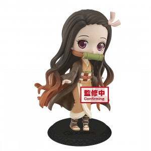 PREORDER - Banpresto Q Posket Demon Slayer Kimetsu no Yaiba Nezuko Kamado Ver B Figure (orange)