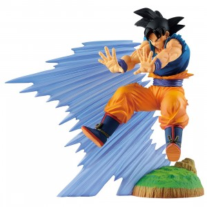 Banpresto Dragon Ball Z History Box Vol. 1 Son Goku Figure (blue)