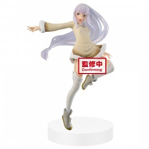 PREORDER - Banpresto Re:Zero Starting Life in Another World ESPRESTO Furry Materials Emilia Figure (white)