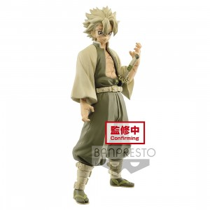 PREORDER - Banpresto Demon Slayer Kimetsu no Yaiba Figure Vol. 15 Sanemi Shinazugawa Figure (olive)
