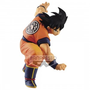PREORDER - Banpresto Dragon Ball Super Son Goku Fes!! Vol 14 Son Goku Figure (orange)