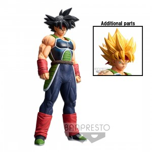 PREORDER - Banpresto Dragon Ball Z Grandista Nero Bardock Figure (blue)