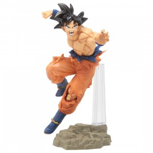 Banpresto Dragon Ball Super Tag Fighters Son Goku Color Variant Figure (orange)