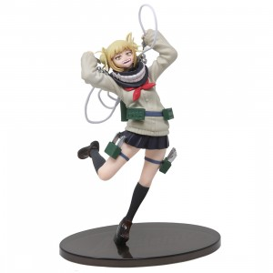 Banpresto My Hero Academia Banpresto Figure Colosseum Vol. 5 Himiko Toga Figure (beige)