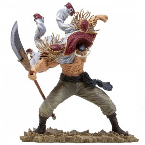 Banpresto One Piece Edward Newgate 20th Anniversary Figure (white)