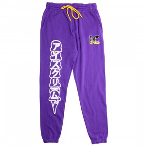 Ice Cream Men Burner Sweatpants (purple / heliotrope)