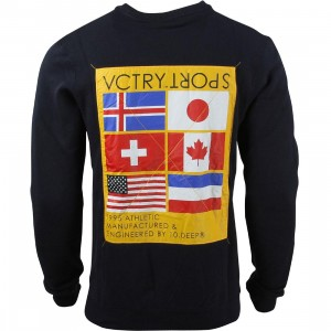 10 Deep Men Sports Game Crewneck Sweater (navy)