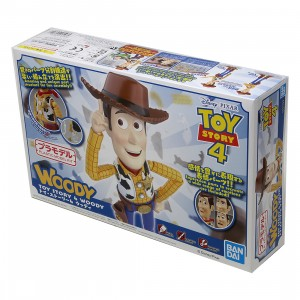Bandai Cinema-Rise Standard Toy Story Woody Model Kit (brown)