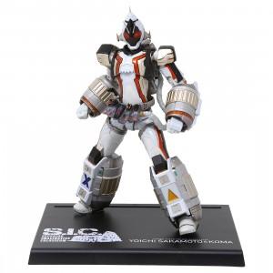 Bandai SIC Kamen Rider Fourze Base States Figure (white)