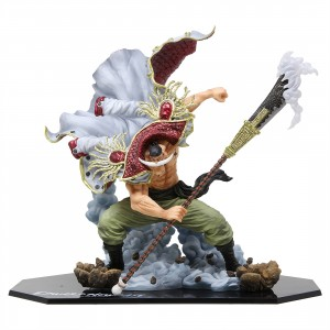 Bandai Figuarts ZERO One Piece Pirate Captain Edward Newgate Figure (green)